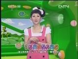 《动画梦工场》 20120615