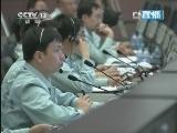 全程回顾:中国航天员首次进驻天宫一号