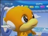 《动画梦工场》 20120620