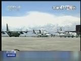 [视频]菲律宾推进现代化战机采购计划