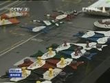 [视频]韩美继续举行海上联合军演
