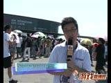 控哥带你游ChinaJoy2011回顾之262期