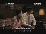 Une nouvelle époque de mariage Episode 10