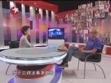 《杨澜访谈录》 20120629 管虎:很想逆流而上 却不得不顺流而下