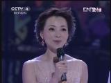 【高清】庆祝香港回归十五周年文艺晚会