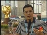 15° ANIVERSARIO DEL RETORNO DE HONG KONG 1997-2012 20120701