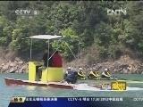 [人在奥运年]中国赛艇队再次出发 为奥运而战