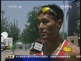 [人在奥运年]备战奥运 兄弟齐心 其利断金