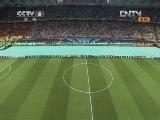2012年欧洲杯决赛全程回放