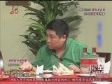 《本山快乐营》 20120701 当家做主 2/2