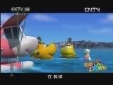《动画大放映》 2012070...