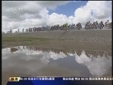 <a href=http://sports.cntv.cn/20120705/103166.shtml target=_blank>[自行车]环湖赛最难赛段 鲁卡再次问鼎</a>