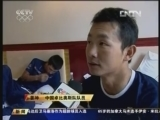 <a href=http://sports.cntv.cn/20120707/102588.shtml target=_blank>[自行车]环湖迎来休息日 车手放松蓄能量</a>