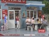 《本山快乐营》 20120711