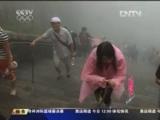 [跳水]伦敦前奏之中国军团:跳水队雨中登泰山