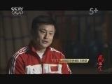 《风云会》 20120716 王海滨
