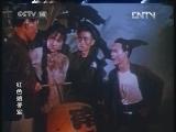 《2012暑假经典电影》 20120716 红色娘子军