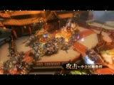 《御龙在天》南蛮入侵最新玩法