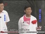 《本山快乐营》 20120717 谣言惑众 2/2