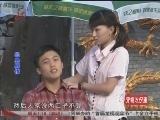 《本山快乐营》 20120718 蒙冤记