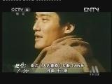 《电影人物》 20120720 作曲家 叶小纲