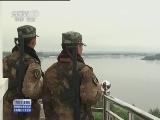 《军事报道》 20120720