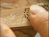 《农广天地》 20120720 檀香扇的制作工艺