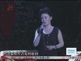 《本山快乐营》 20120722 开播3周年庆典 2/2