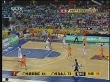2012年全国男子篮球联赛...