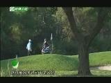 《天天高尔夫》 2012072...