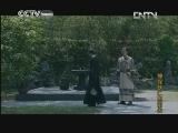 Préquelle de Di Renjie, détective légendaire Episode 30