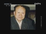 私家历史私家菜 第一集 国厨故事[时代写真]20120809