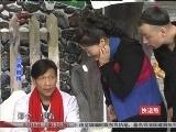 《本山快乐营》 20120810 疑心记