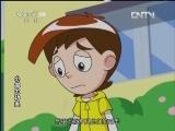 小龙大功夫 月亮掉下来了 动画大放映-国产强档动画片 20120813
