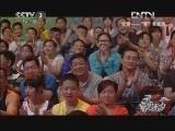 张蔷《恼人的秋风》五首经典歌曲联唱