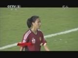 [国际足球]实力存在差距 中国U20女足首战告负
