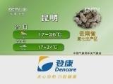 《农业气象》_20120821_06:00