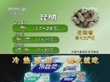 《农业气象》_20120820_21:12