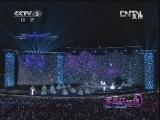 千里共婵娟 壬辰年七夕昆明演唱会20120823 2/2