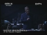 《探索·发现(亚洲版)》 20120824 天国猎宝(下集)