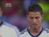 [西甲]第2轮:赫塔菲2-1皇家马德里 比赛集锦