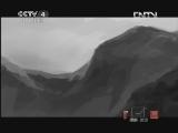 《探索·发现(亚洲版)》 20120907 深湖掘金