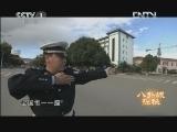 《中华民族》 20120908 八卦城探秘 第一集 天山脚下八卦城