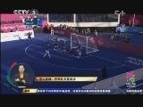 [残奥会]盲人足球:巴西队表现出色卫冕成功