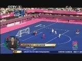 [残奥会]巴西伊朗争夺七人制足球铜牌