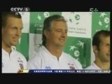"""[网球]迎战比赛 阿根廷队还缺""""男一号"""""""