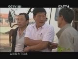 《茶叶之路》 20120912 第六十六集 草原的回馈