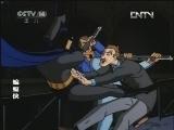 蝙蝠侠 泥人的胜利 动漫世界 20120912