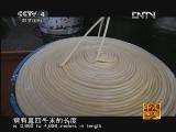 《走遍中国》20120915中国古镇(26)巍山:马帮老家