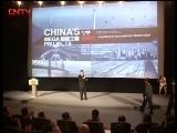 《超级工程》 首映式 北京地铁建设者代表的心声